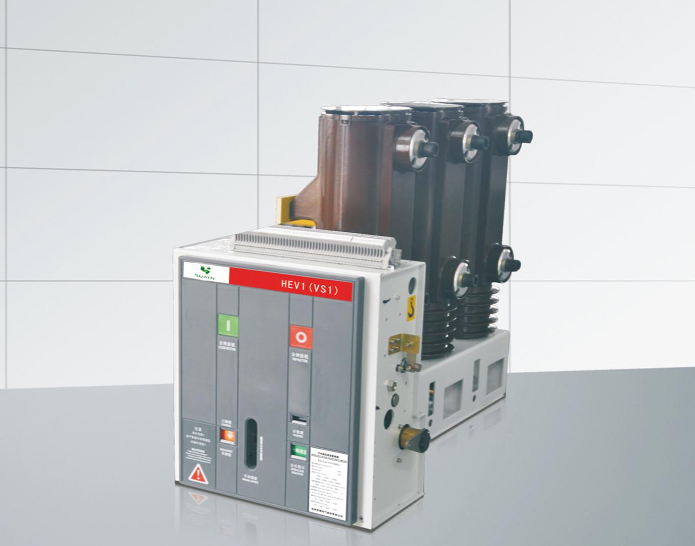 VS1(ZN63A)-12型户内侧装式高压真空断路器