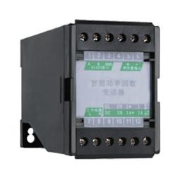 电测量变送器